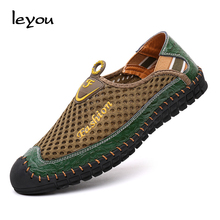 Men's  Fashion Slip On Leisure Shoes Breathable Mesh Loafer Shoe Recreational Shoe