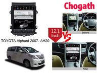 Chogath 12.1 inch Tesla Style with Android 7.1 system RK PX3 2+32G Tesla style for TOYOTA Alphard 2007 AH20