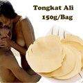 Comercio al por mayor 150g de Malasia Tongkat Ali polvo de extractos de rodajas de sexo masculino hombres Retraso extensor de pene/ampliación hierbas Tongkat Ali