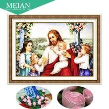 Meian, особой формы, Алмазный Вышивка, религиозных, Эмануэль, DIY, Алмазный живопись, вышивка крестом, 3D, Алмазная мозаика, шарик картину, Декор