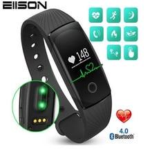 ID 107 Wristband Pedometer Smart Watch For Men/Women Heart Rate Monitor Smart Watches ID107 Fitness Tracker SmartBand pk fitbits цены онлайн