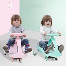 цены Children Twist Car Mute Slide Swing Toy Car Baby Ride on Yo-Yo Car Turn Wiggle Toy for 1-8 Years Old Kids