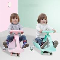 Children Twist Car Mute Slide Swing Toy Car Baby Ride on Yo Yo Car Turn Wiggle Toy for 1 8 Years Old Kids