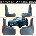 Car Accessories for Suzuki Vitara 2015 2016 Mud Flaps Flap Splash Splash Guards Mud guard Fenders Car Styling Accessori 4pcs