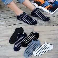 Comfortable Stripe Cotton Socks, 1 Pairs