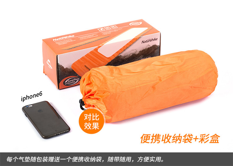 Outdoor Camping Inflatable Sleeping Pad NH15T051-P 16