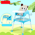 Multifunctional Baby Dining Chair Adjustable Folding Baby Feeding Chair Can split Baby High Chair Table Seat Baby Chairs
