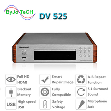Nobsound DV525 HD DVD CD USB HDMI S-Video A-B Repeat function 5.1 surround sound KTV professional microphone interface агнета фальтског agnetha faltskog a deluxe edition cd dvd