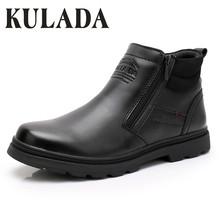 KULADA gorąca sprzedaż buty mężczyźni najcieplejsze buty zimowe ręcznie na zewnątrz zimowe buty do pracy w stylu Vintage mężczyźni zimowe wodoodporne buty tanie tanio Buty śniegu CN (pochodzenie) ANKLE Stałe Dla dorosłych Pluszowe Plush Okrągły nosek Zima Med (3 cm-5 cm) 1822-2 Pasuje prawda na wymiar weź swój normalny rozmiar