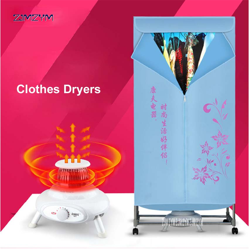 KF-ER1203 Household double layer drying machine, square clothes drying machine wardrobe type mute double layer Clothes Dryers home portable electric clothes dryer double layer mute round 15kg large capacity 1050w foldable clothes drying machine wardrobe