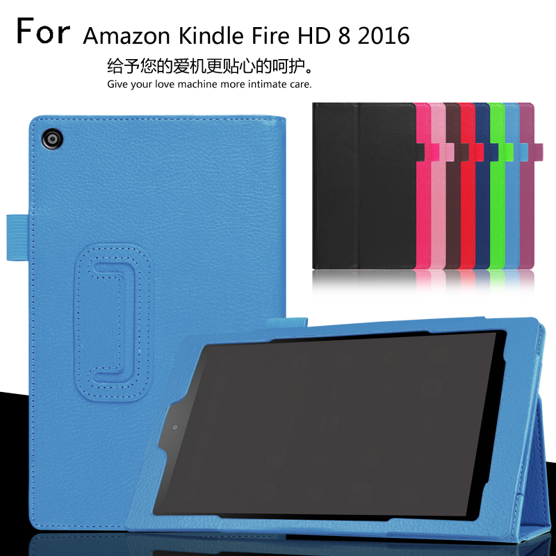 For Amazon Kindle New Fire HD 8 HD8 2016 8.0 inch tablet Leather Case, Ultra Thin Folio PU Leather Stand Book Cover new kindle fire hd8 flip pu leather case cover colorful print luxury protective stand shell for amazon new kindle fire hd 8 2016