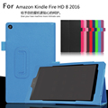 For Amazon Kindle New Fire HD 8 HD8 2016 8.0 inch tablet Leather Case, Ultra Thin Folio PU Leather Stand Book Cover