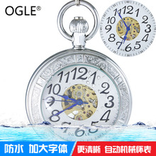 OGLE Impermeable Lupa Reloj de Bronce Retro Mens Señora Estudiantes Luminoso Collar de Reloj de Bolsillo Mecánico Automático de Cuerda Automática