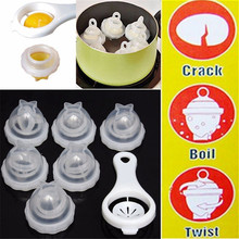 1Set 6 Pieces Cooking Hard Boil Eggs Poacher Eggs Separator Eggs Steamer Cooker Poach Pods Kitchen Cookware Poached Baking Cup
