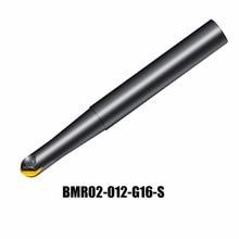 Фрезерный инструмент BMR02-012-G16-S высокоскоростной фрезерной Для карбида вольфрама фрезерные Вставки ROHX1203