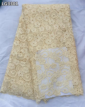 Cream African cord lace fabric top selling most popular Nigerian wedding dress material guipure lace fabric for sewing LG33 guipure lace sleeve panel top