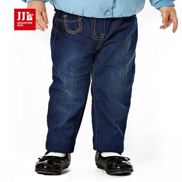 Девушки джинсы детские девушки рваные джинсы темно-синие детские брюки детская одежда детские джинсы детская одежда 2015 детская одежда