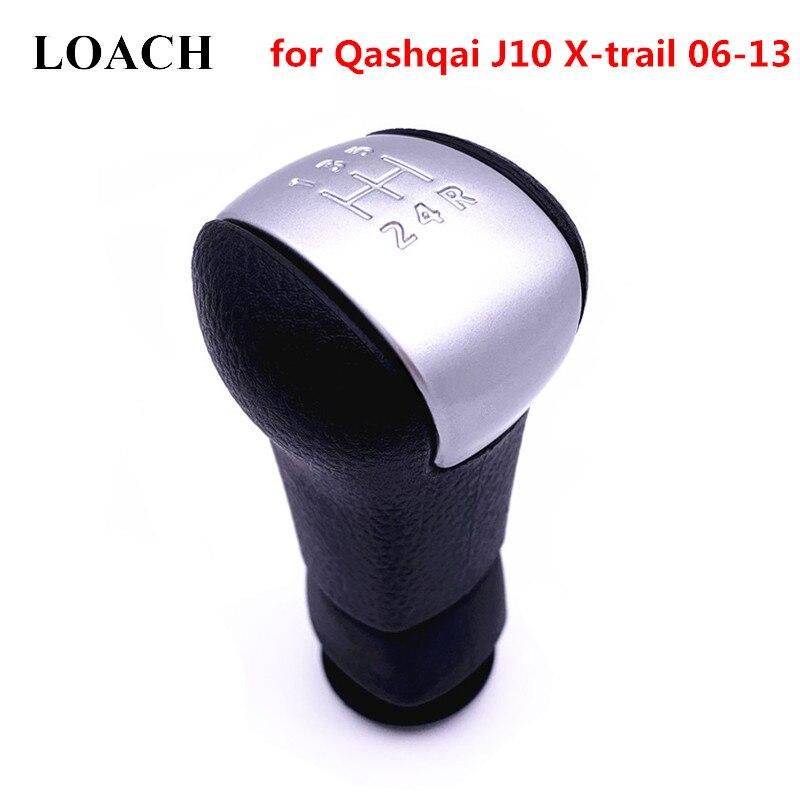 5 Speed MT Car Gear Shift Knob For Nissan Qashqai J10 X-trail 06-13 Manual Gearshift Shifter Lever Stick Pen Arm Head Ball POMO