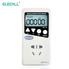 ELECALL EM701+  LCD Digital Energy Power Meter Watt Volt Amp Frequency Monitor Wattage Voltage Analyzer 110V-240V