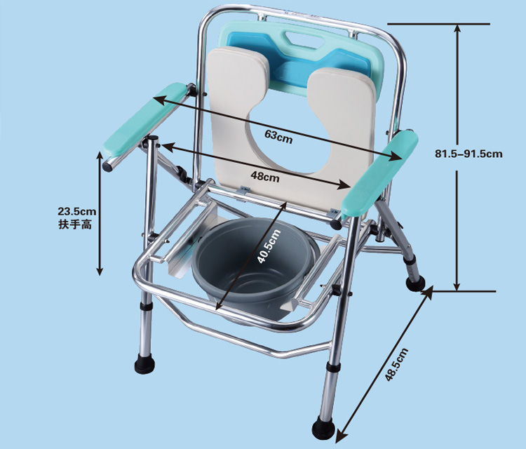 Portable Folding Mobile toilet chairs Bath chair Potty chair Elderly Seat Commode Chair the silver chair