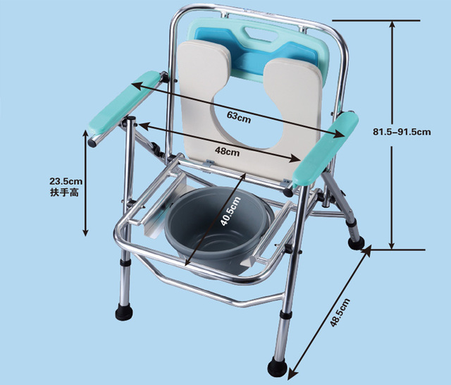 Portable Folding Mobile toilet chairs Bath chair Potty chair ...