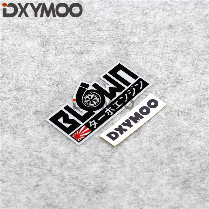 Creative Car Sticker Decals Japan Works BLOW ME Motorcycle Decorate Vinyl Tape 120x60mm