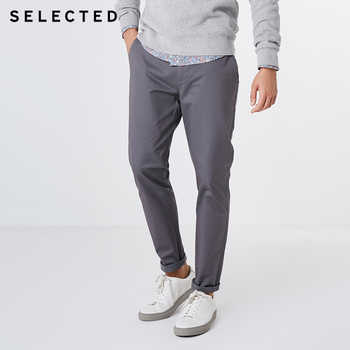 SELECTED autumn new men's Micro bomb pure color, body wash, casual pants S|418314529 - DISCOUNT ITEM  55% OFF All Category