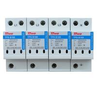 TOWE TPS B160 4P Three Phase Power Class B Imax 160kA 4 Modules 8 20 Up
