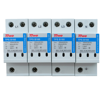 цена на TOWE TPS B160 4P three phase power Class B Imax 160kA 4 modules 8/20 Up 2.5kV SPDs