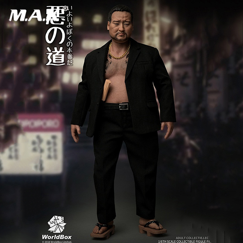 Collectible 1/6 Scale Japanese Organized Crime Member Male Action Figure AT026 Toy Full Set With male Body Figure