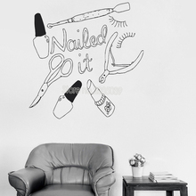 Women Nails Tool Wall Sticker Vinyl Art