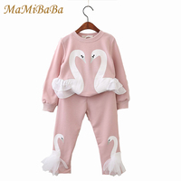 Girls Clothing Sets 2018 New Spring Sets Children Clothing Lovely Swan Lace Design Sweatshirts Pants Suit