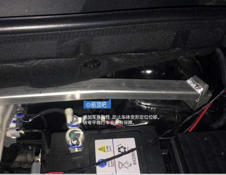 サスペンションため BAOJUN 730 動揺バー 09-16 カースタイリングアクセサリースタビライザーバーアルミ合金バーテンションロッドシャーシ部品