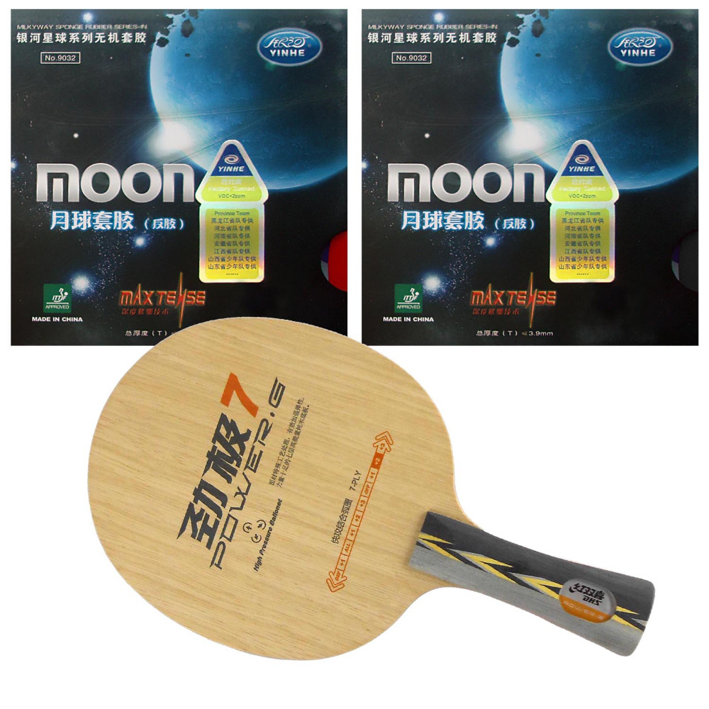 Combo Racket DHS POWER.G7 PG7 PG.7 PG 7 Blade with 2x Galaxy YINHE Moon (Factory Tuned) Rubbers Shakehand Long Handle FL dhs power g13 pg13 pg 13 pg 13 blade with dhs hurricane2 hurricane3 rubbers for a racket shakehandlong handle fl