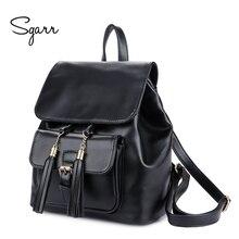 Sgarr бахрома рюкзак Дамские туфли из PU искусственной кожи Drawstring школьная сумка для подростков модная одежда для девочек леди дорожная сумка Повседневная Рюкзак Mochila