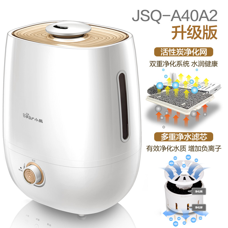 Bear JSQ-A40A2 Humidifier Home Mute Bedroom High Capacity Pregnant Women Baby Air Filter Sterilization Aromatherapy Machine humidifier home intelligent wetness mute high capacity bedroom air conditioning air purify pregnant women baby