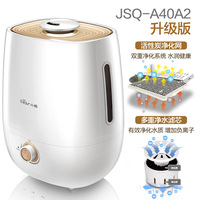 Bear JSQ A40A2 Humidifier Home Mute Bedroom High Capacity Pregnant Women Baby Air Filter Sterilization Aromatherapy Machine