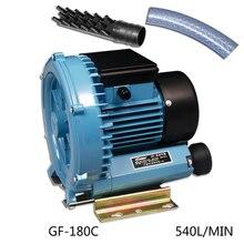 180 Вт 540L/мин RESUN GF-180C высокого давления электрические турбо компрессор аквариум морепродуктов воздушный компрессор кои пруд воздуха аэраторный насос