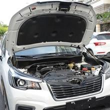 Для Subaru Forester SK черная Опора крышки двигателя тяга гидравлическая опора капота палки газовые пружины