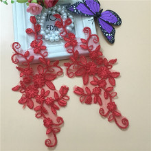 10pieces Lace Trim Applique Cord Fabric Sewing Accessories High Quality Laces Embroidered Nigerian
