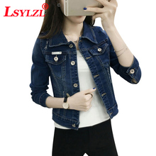 Buy Ripped Denim Jacket And Get Free Shipping On Aliexpress Com