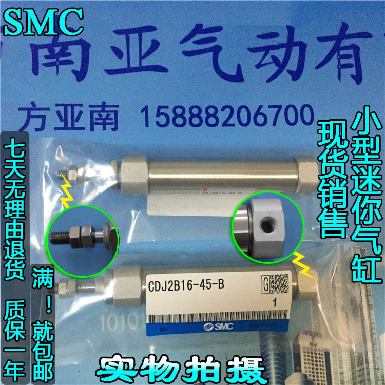 CDJ2B16-35-B CDJ2B16-40-B CDJ2B16-45-B SMC air cylinder standard type  double acting,single rod  CJ2 series ,Have stock