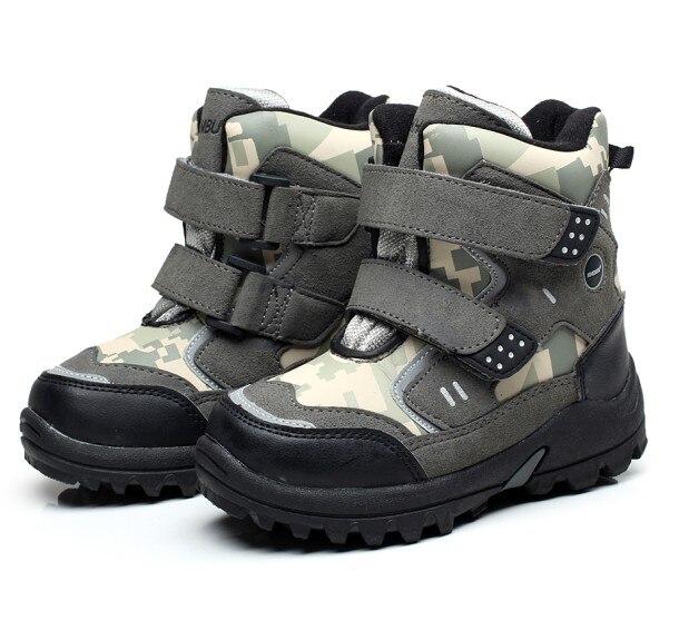 waterproof shoes kids page 60 - nike