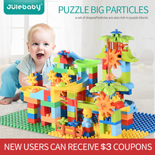 232 pcs Construction Marble Race Run Maze Balls Track design building blocks toys Compatible with Duplo Big Size brick