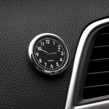 Декоративные электронные часы для автомобиля автоматические