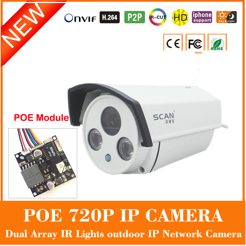 1.0mp Hd 720p Poe Ip Camera Motion Detect Outdoor Waterproof Security Surveillance White Metal Webcam Freeshipping Hot Sale wistino cctv camera metal housing outdoor use waterproof bullet casing for ip camera hot sale white color cover case