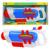Atiradores de bico de Água De Esguicho de Água de Alta Pressão Arma de Brinquedo para Crianças-Cor Aleatória