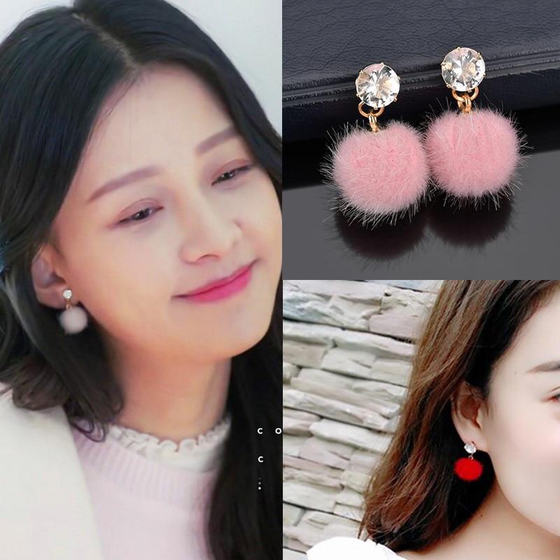 New Temperament Short Stud Earrings Personalized Wild Simple Bobo Ball Female Models Earrings For Women Jewelry Brincos Bijoux