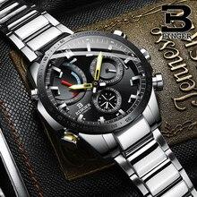 Watch Men Switzerland BINGER Luxury Brand Men Watches Automatic Mechanical Men Watch Sapphire Waterproof Energy display S10003-1