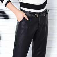 Good Quality PU Faux Leather Pants Women Winter Autumn Winter 2017 High Grade Leather Harem Pants